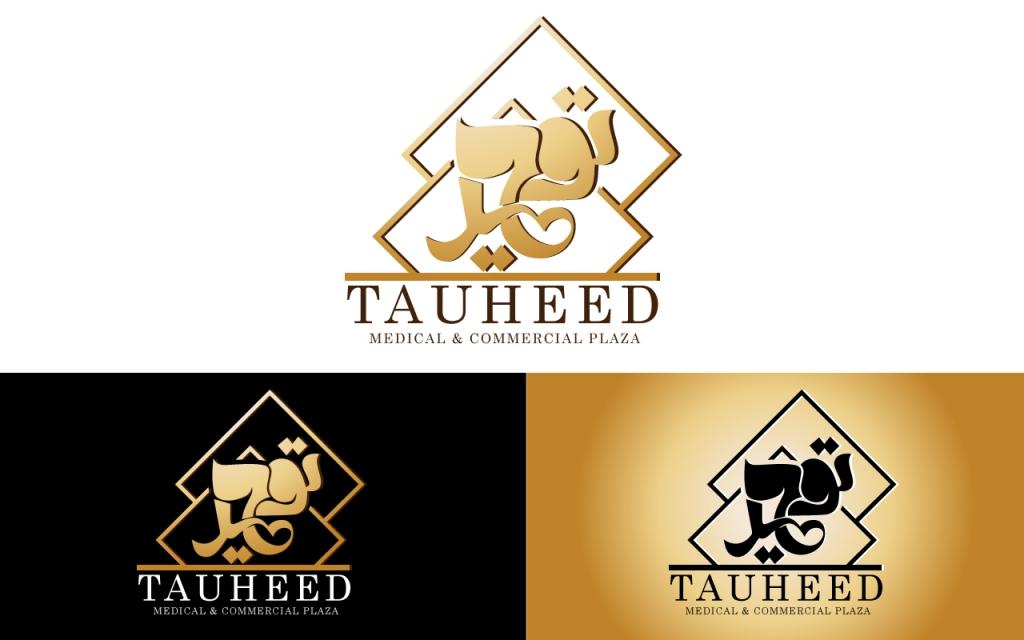 Tauheed Logo